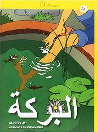 Al-birka a1 iniciacion a la escritura arabe