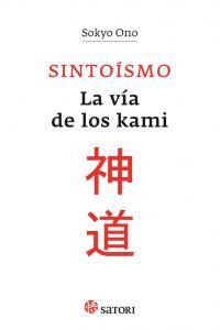 Sintoismo la via de los kami