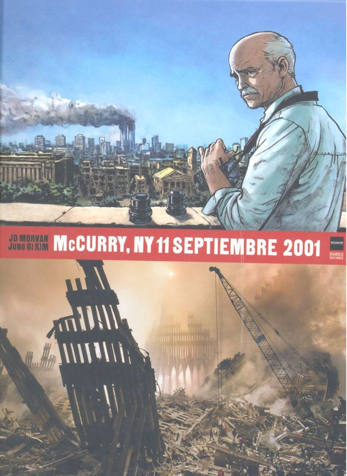 Mccurry ny 11 septiembre 2001