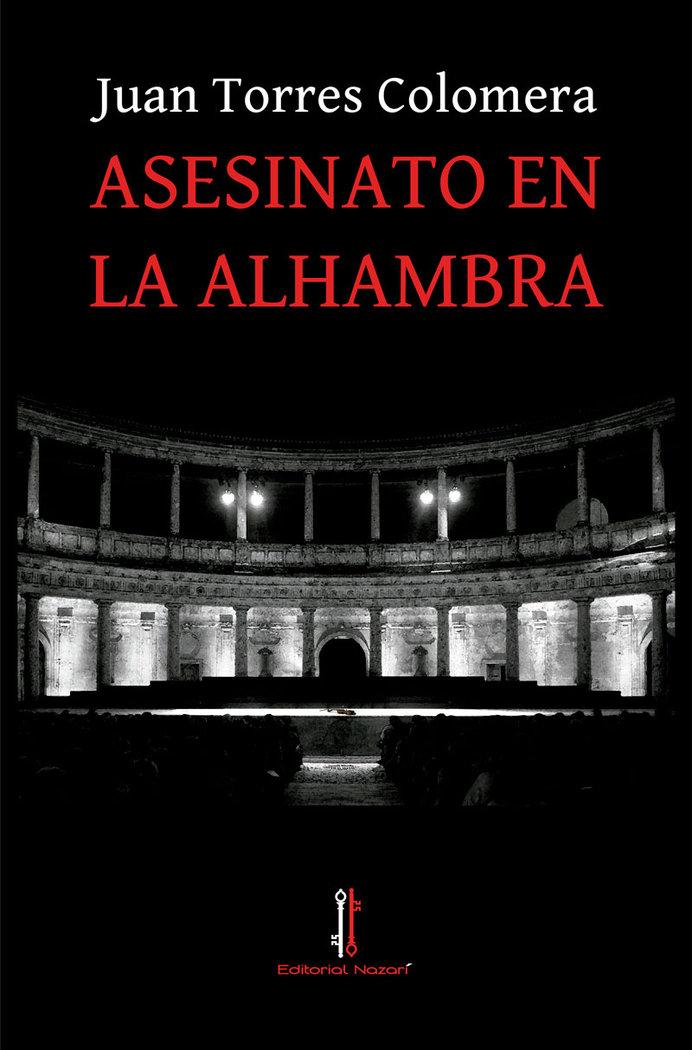 Asesinato en la alhambra