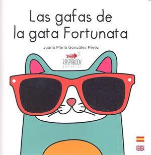 Gafas de la gata fortunata