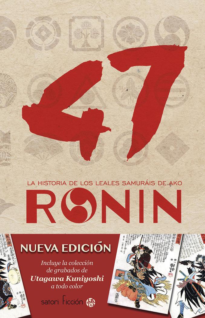 47 ronin nueva edicion