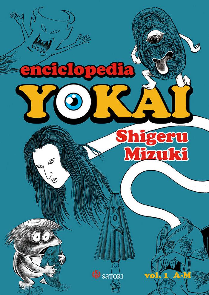 Enciclopedia yokai 1