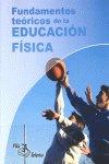 Fundamentos teoricos de educacion fisica