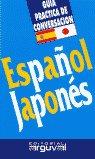 Guia practica español-japones