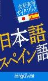 Guia practica japones-español