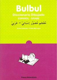Bulbul dic.dibujado español-arabe