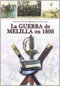 Guerra de melilla en 1893 o.varias