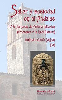 Saber y sociedad en al-andalus