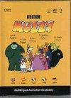 Muzzy multilingual animated vocabulary
