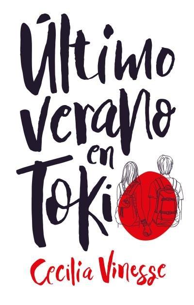 Ultimo verano en tokio