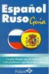 Guia polaris español-ruso