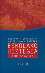 Eskolako hiztegia/sarasola