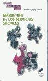 Marketing servivios sociales