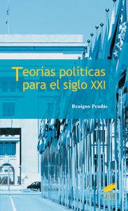 Teorias politicas para el siglo xxi