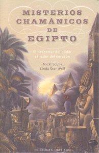 Misterios chamanicos de egipto