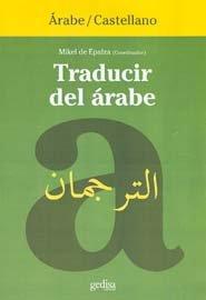 Traducir del arabe
