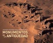 Monumentos de la antiguedad