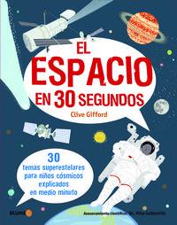 El espacio en 30 segundos