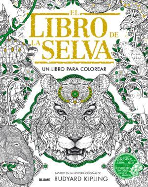 Libro de la selva colorear