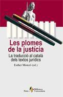 Les plomes de la justicia