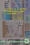 Lirica en la materia de lengua castellana y la literatura,la