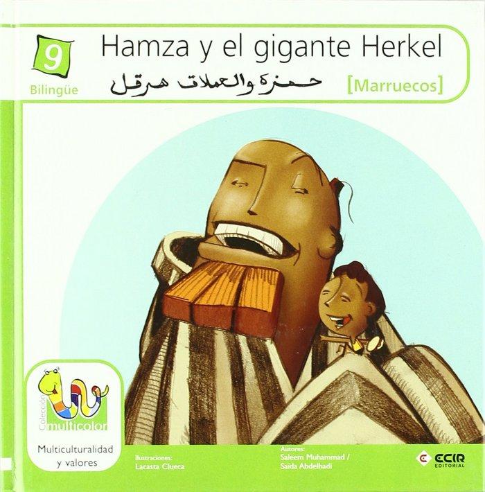Hamza y el gigante herkel (t)