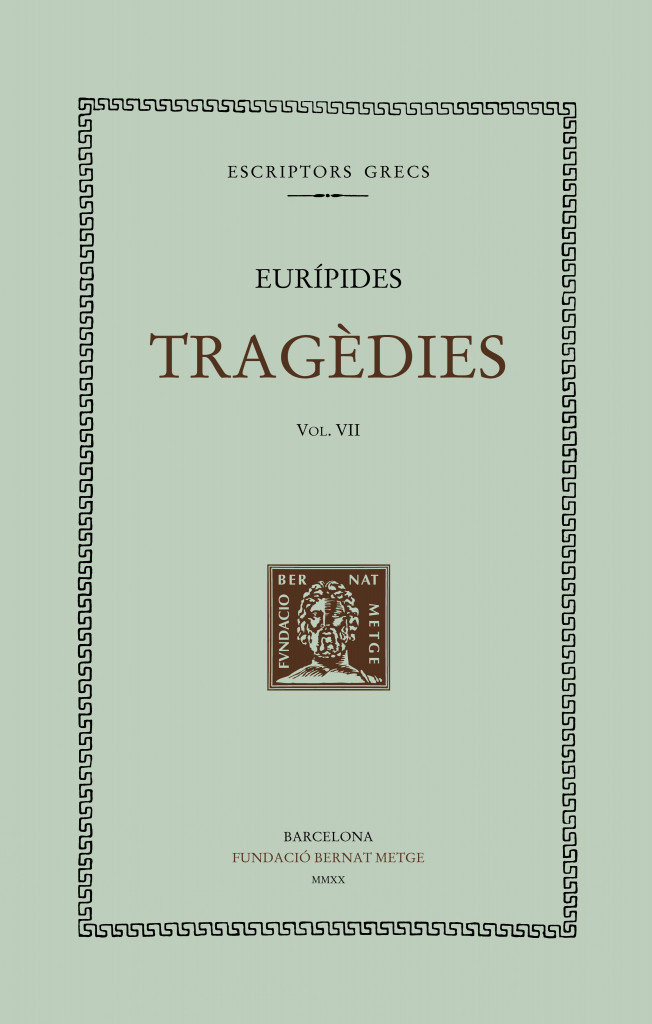 Tragedies vol vii