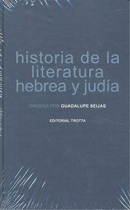 Historia de la literatura hebrea y judia