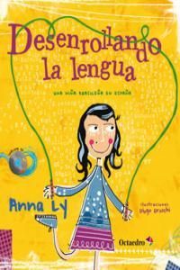 Desenrollando la lengua cd una niña brasileña en españa