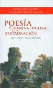 Poesia femenina inglesa de la restauracion