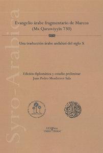 Evangelio arabe fragmentario de marcos