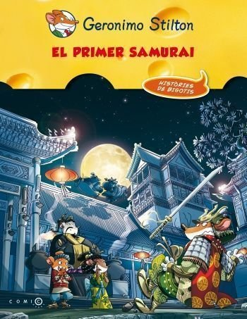 Primer samurai,el
