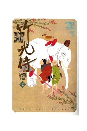 Takemitsu zamurai 2
