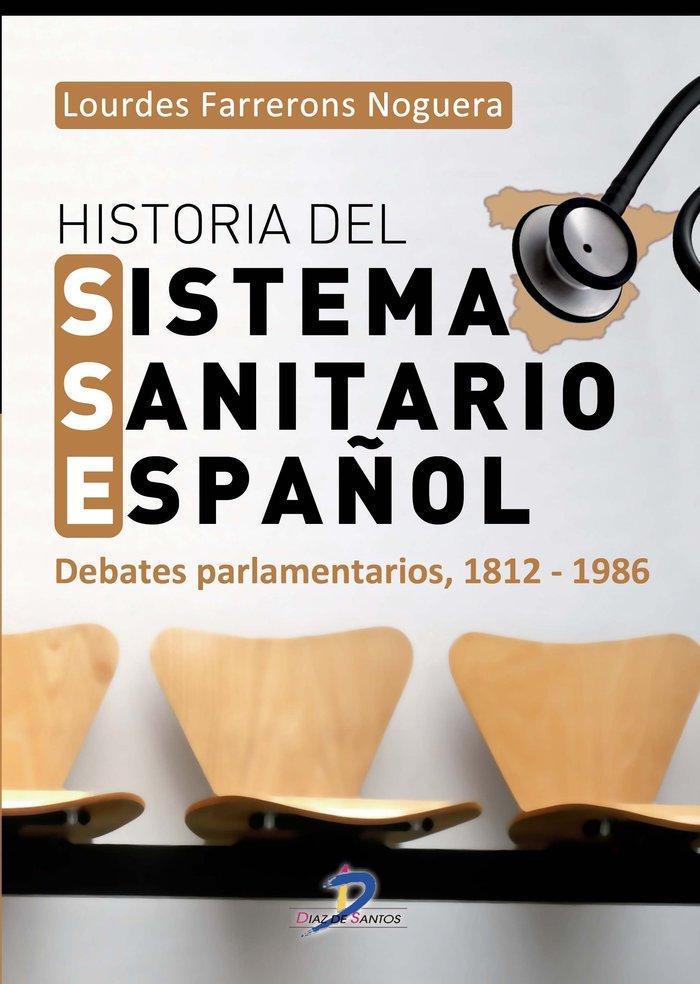 Historia del sistema sanitario español