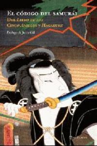 Codigo del samurai,el
