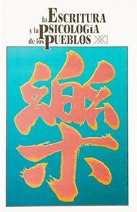 Escritura y psicologia pueblos