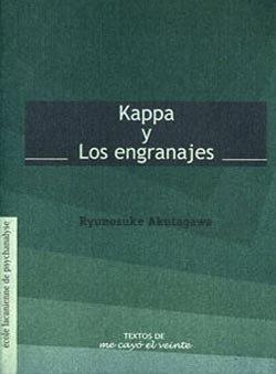 Kappa y los engranajes