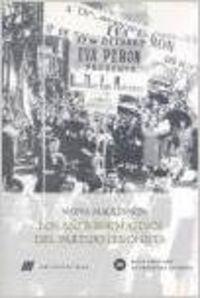 Años formativos del partido peronista (1946-1950)
