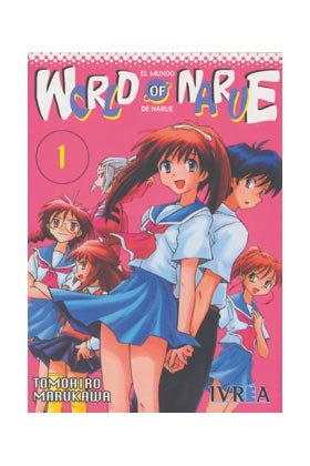 World of narue 1