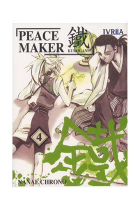 Peace maker 4