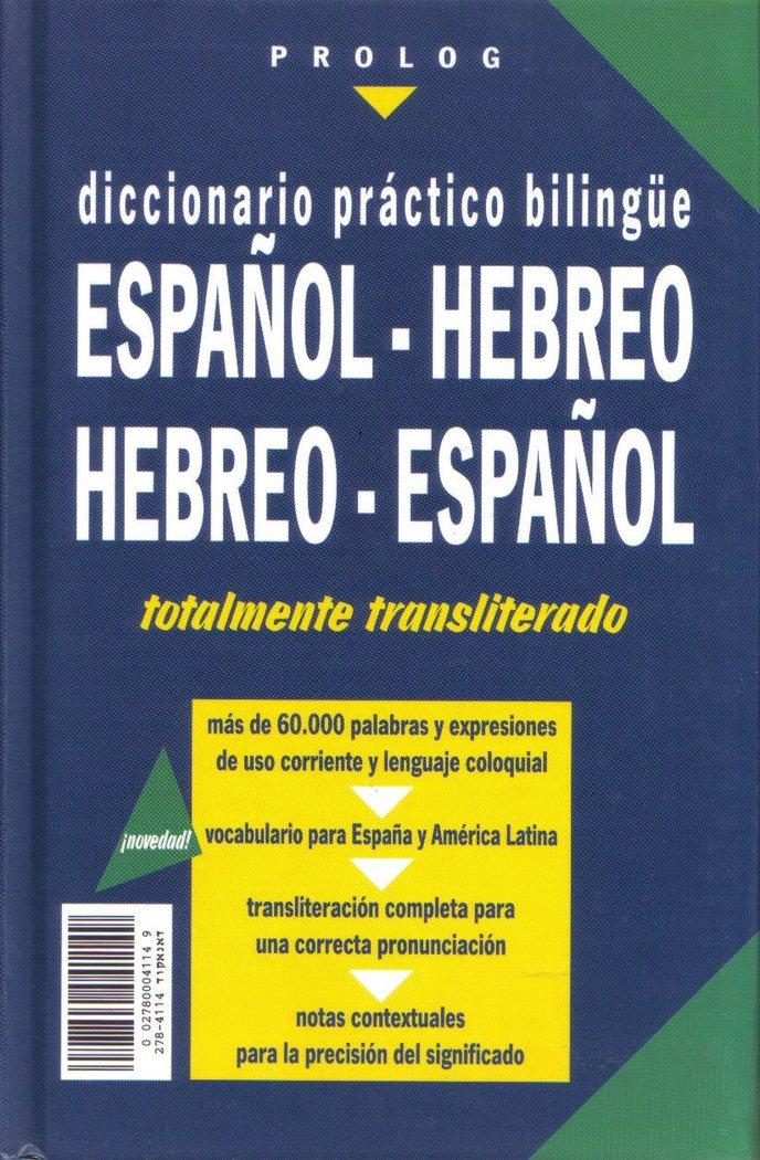 Diccionario practico hebreo-espaÑol / espaÑol-hebreo