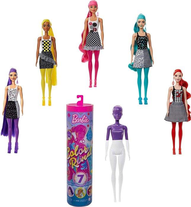 Barbie color reveal arena y sol ola 3