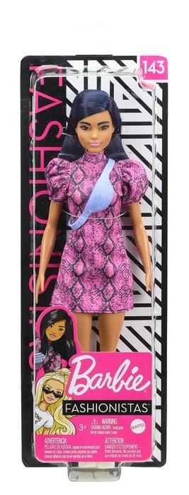 Barbie fashionista vestido serpiente