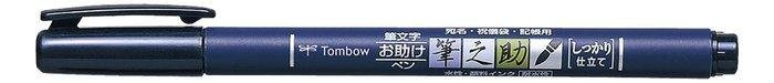 Rotulador tombow fudenosuke base agua punta elastica dura ne