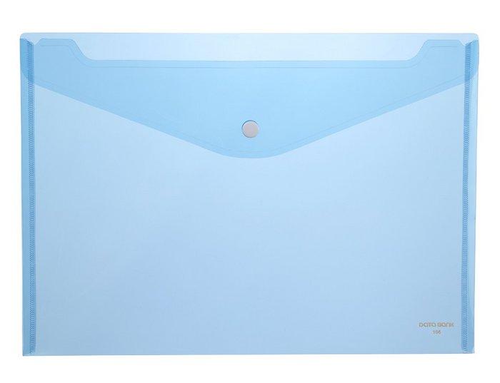 Carpeta pp sobre a4 1 broche 105 azul