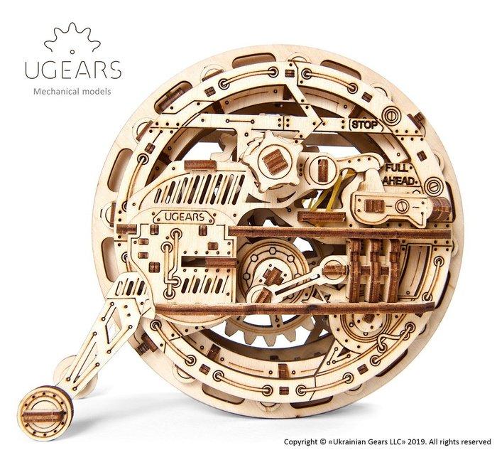 Maqueta model monowheel