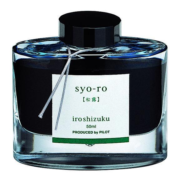 Tintero green syo-ro