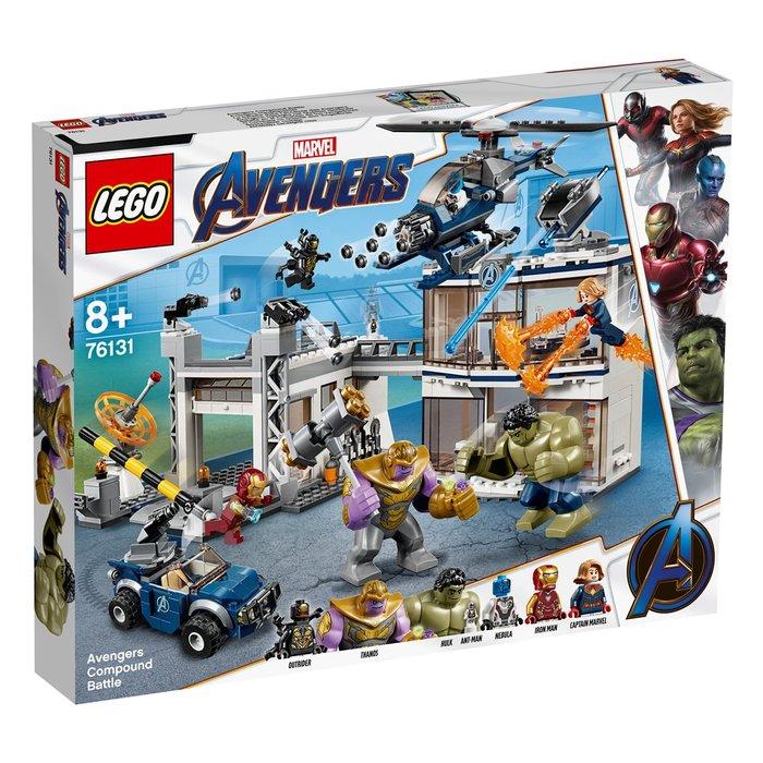Lego super heroes 76131 avengers compound battle