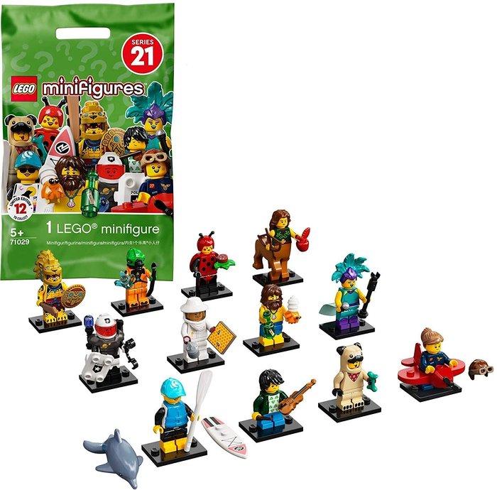 Lego box - 21ª edicion